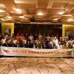 Pipe Spray Insulation Seminar